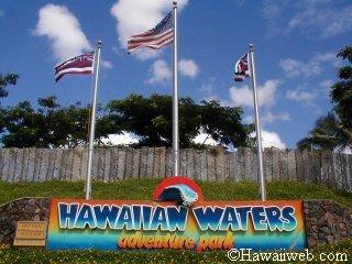 hawaiian_waters1