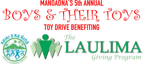 Toy Drive Title
