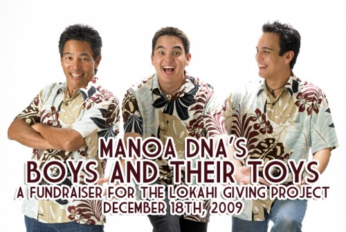 boysandtoys2009
