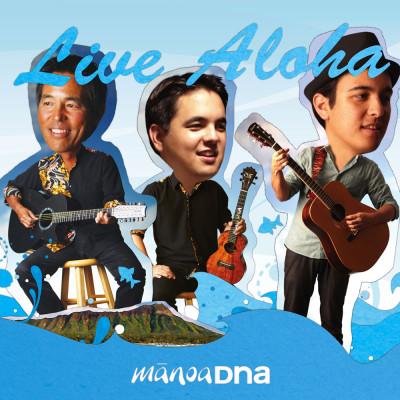 1311-Live_Aloha-1000x1000-72dpi